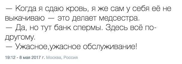 неплохой, закину В писю vk com счастье!