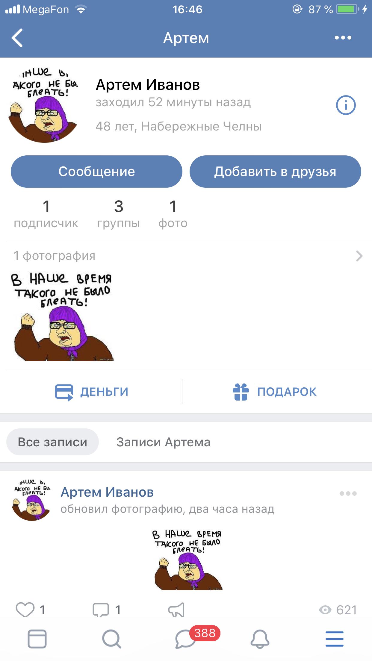 chelninskaya-shalava-daet-vsem-video-klizma
