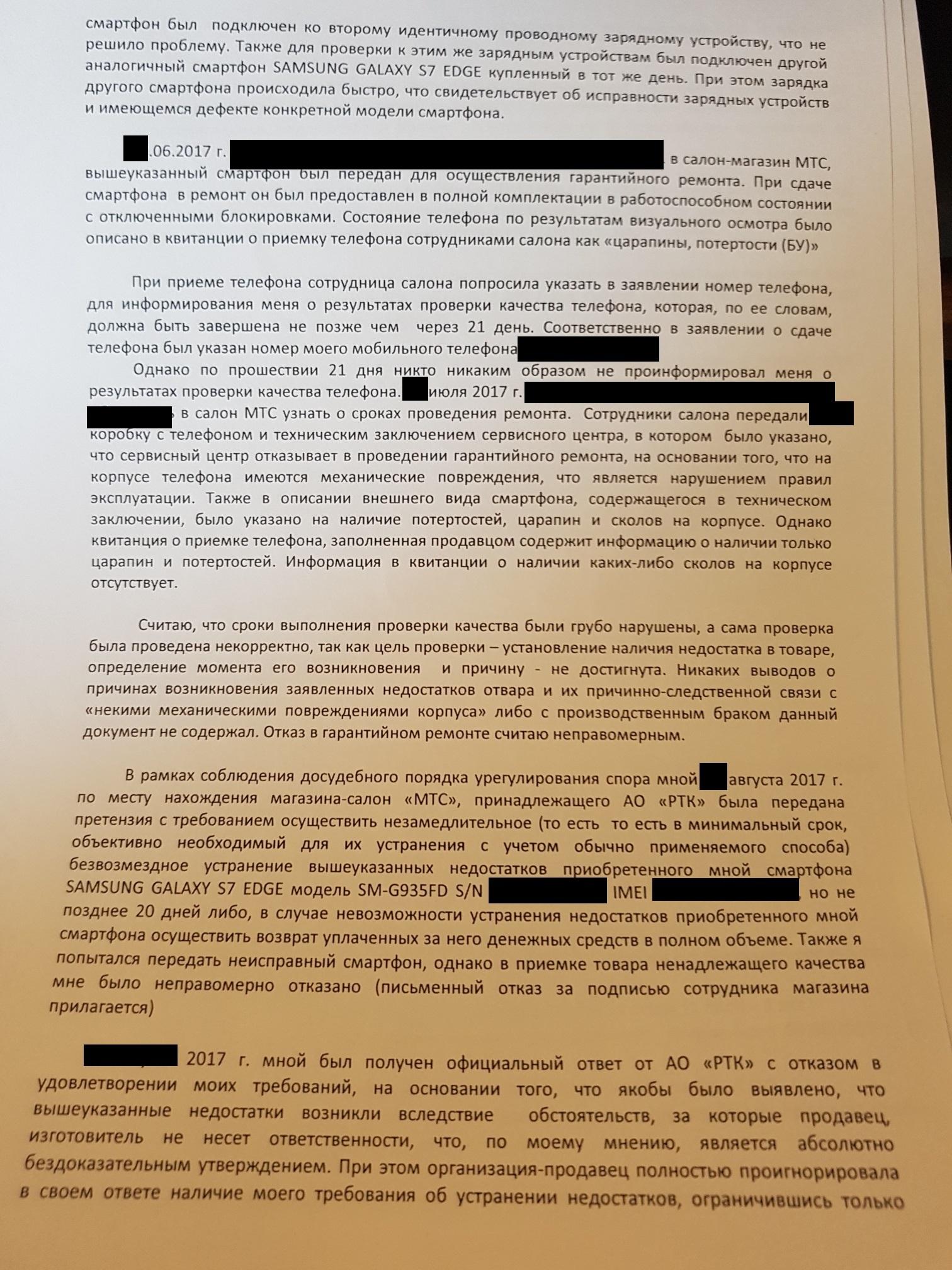 Как можно записаться на подачу заявления о гражданстве в балашихе