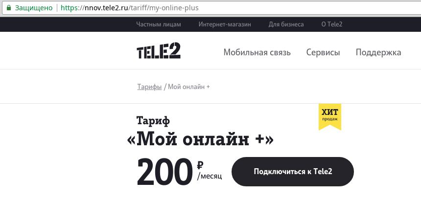 все мфо в россии онлайн заявки на карты