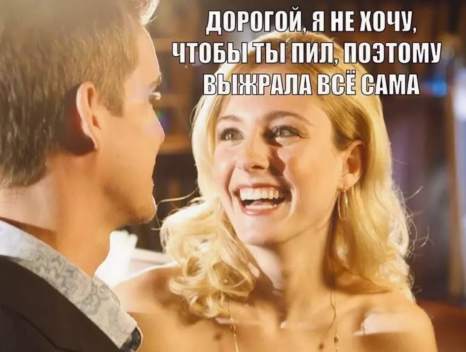 semka-bivshego-ya-hochu-uzhratsya-v-sraku-seks