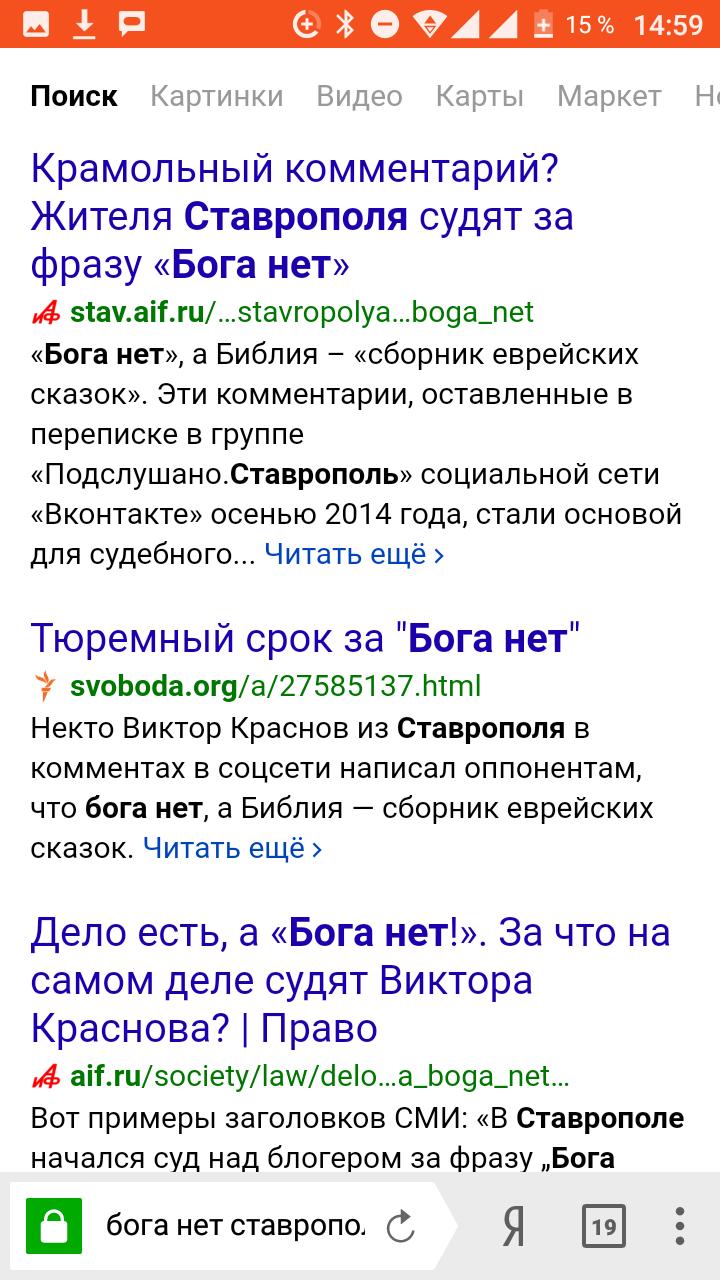 ugorayut-nad-blyadyu-chastnoe-analnoe-porno-video-transi