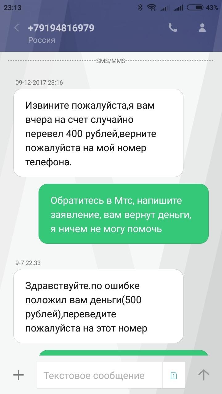 комфорт займ усолье сибирское отзывы