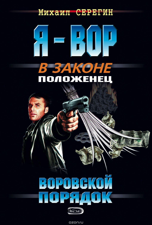 Михаила круга ебут в жопу — 1