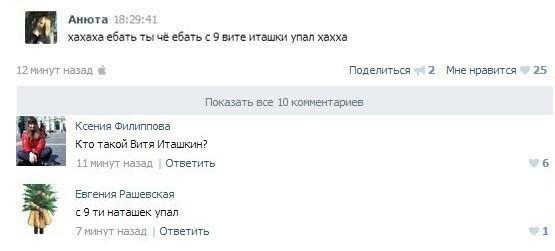 Хорошо хорошо еби быстрее на русском языке — pic 10