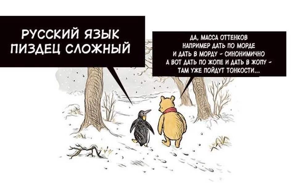 huy-na-vsyu-mordu-posmotret-russkie-aktrisi