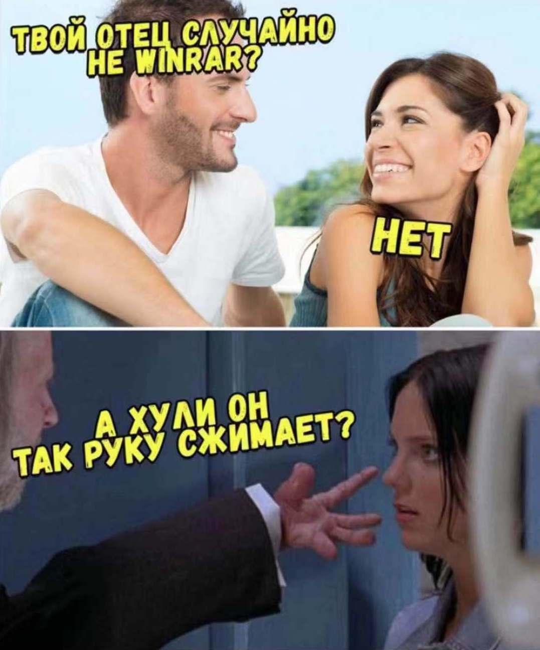 patsani-trogayut-drug-druga-smotret-trahayut-tolok