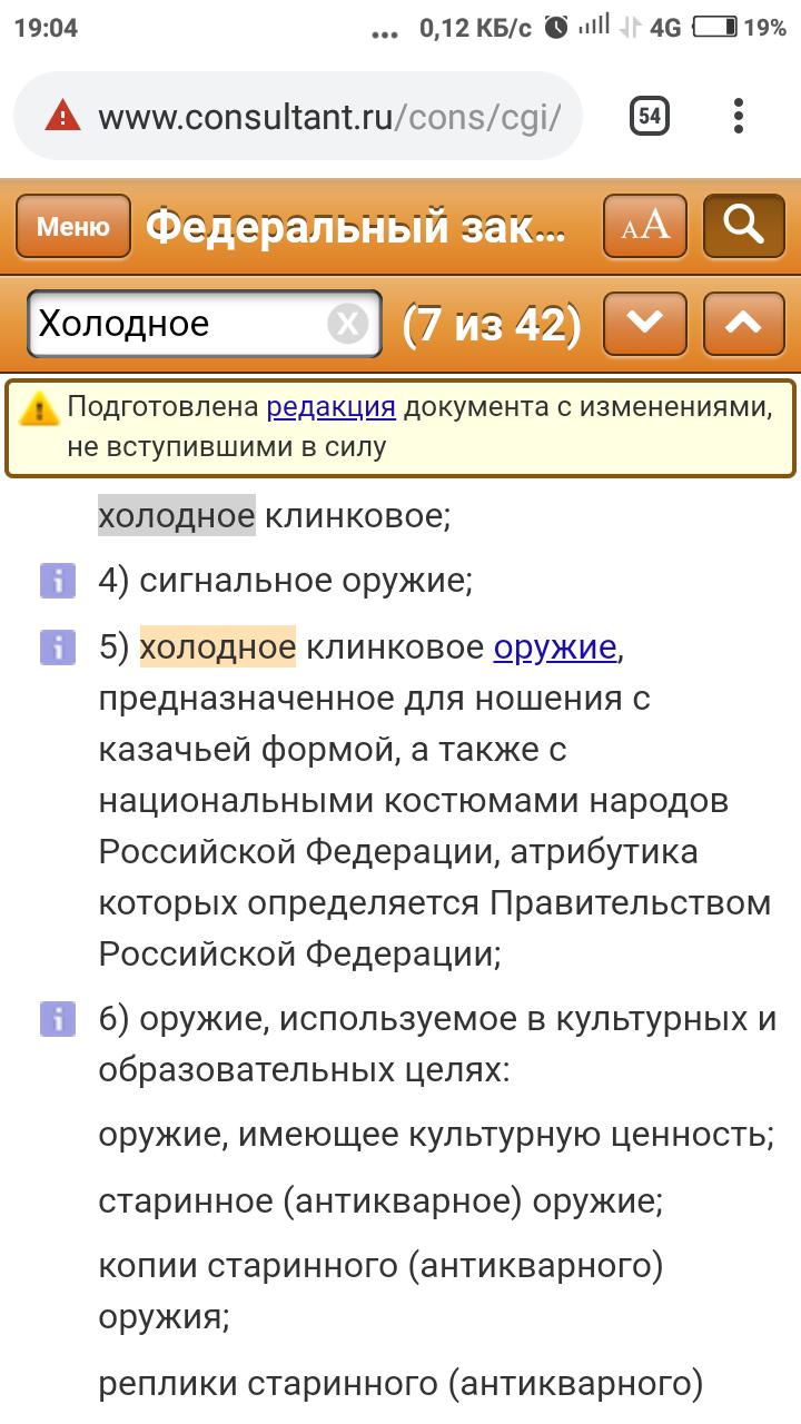 krasivoe-zanyatie-kategoriya-hui-vo-spirtu-palets-zhopu