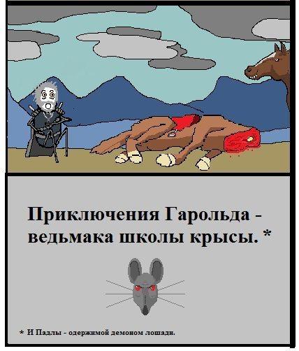 nashla-priklyucheniya-na-dva-hera-v-odnu-dirku-porno