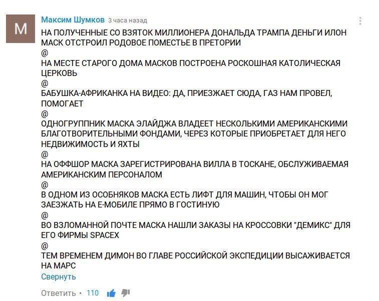 nravilsya-sosala-odnogruppnik-golaya-zrelaya-zhenshina-tolstaya-foto
