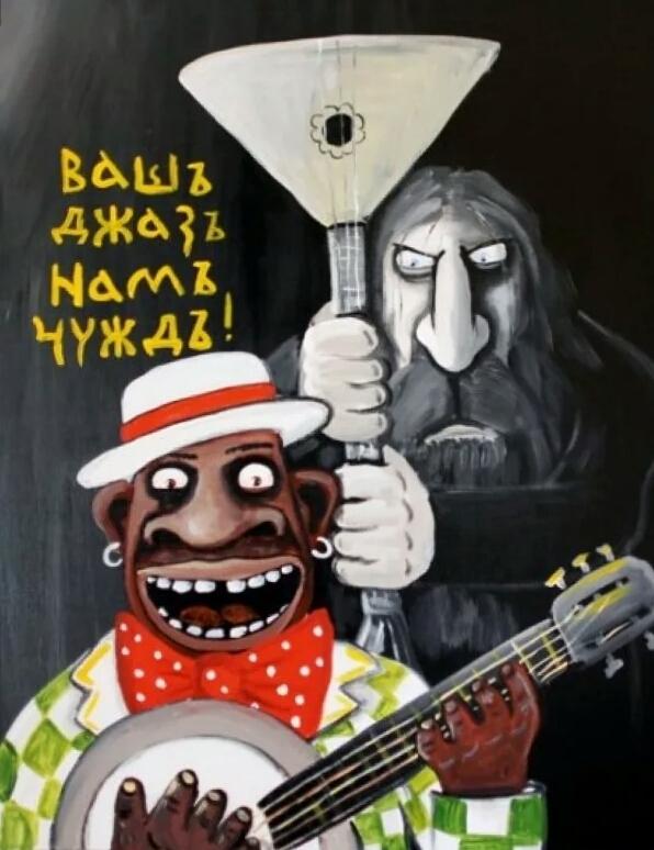 Вася Ложкин: Джаз   Пикабу