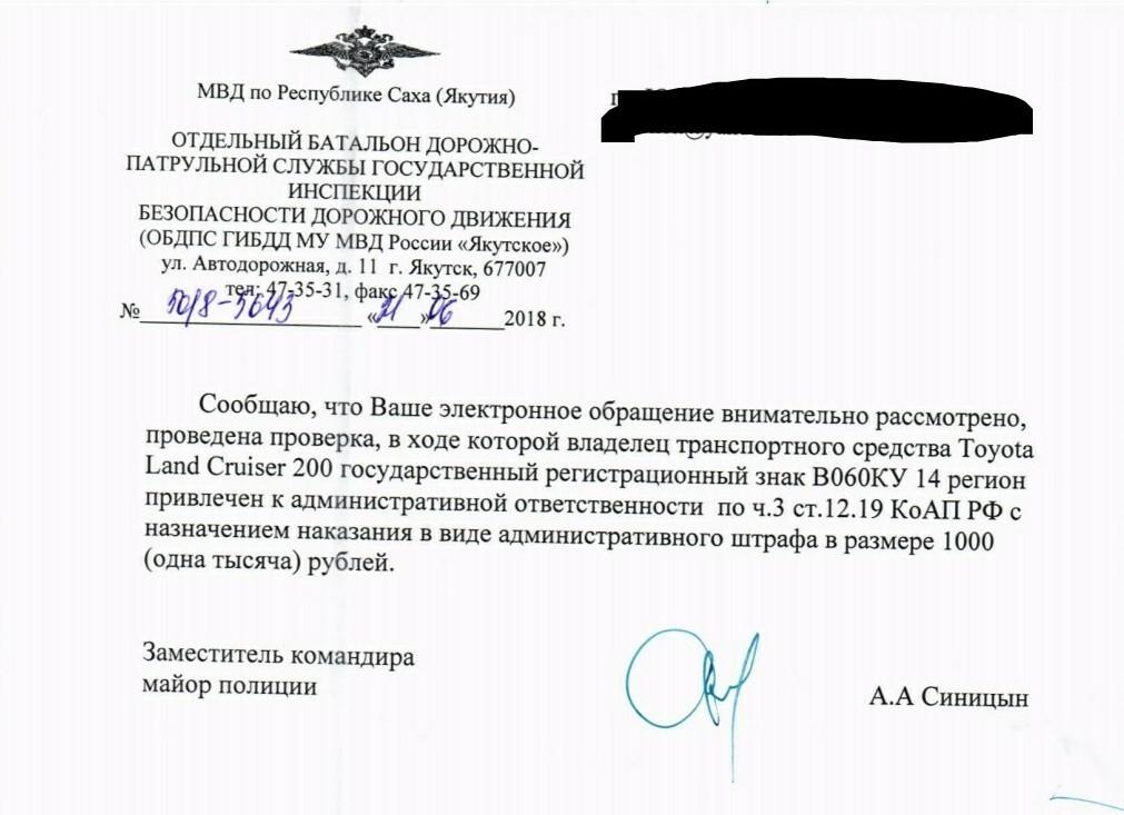 Займ под птс Наримановская улица займ залог птс Башиловка Новая улица