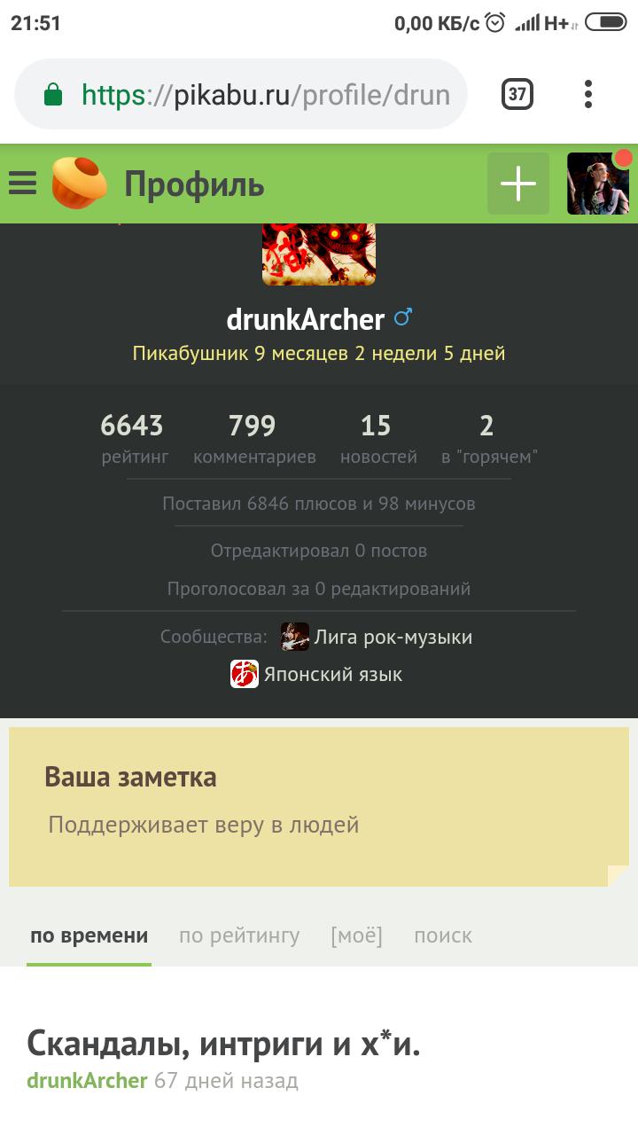 хоум кредит официальный сайт москва