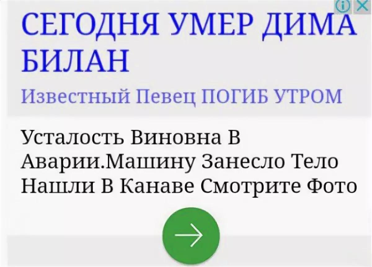 кредит наличными 5000000 рублей на 5 лет