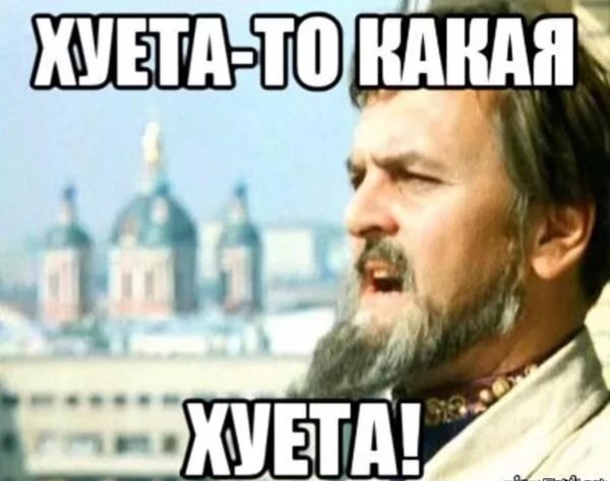 Если священник играет в карты играть на бильярде на карте москвы
