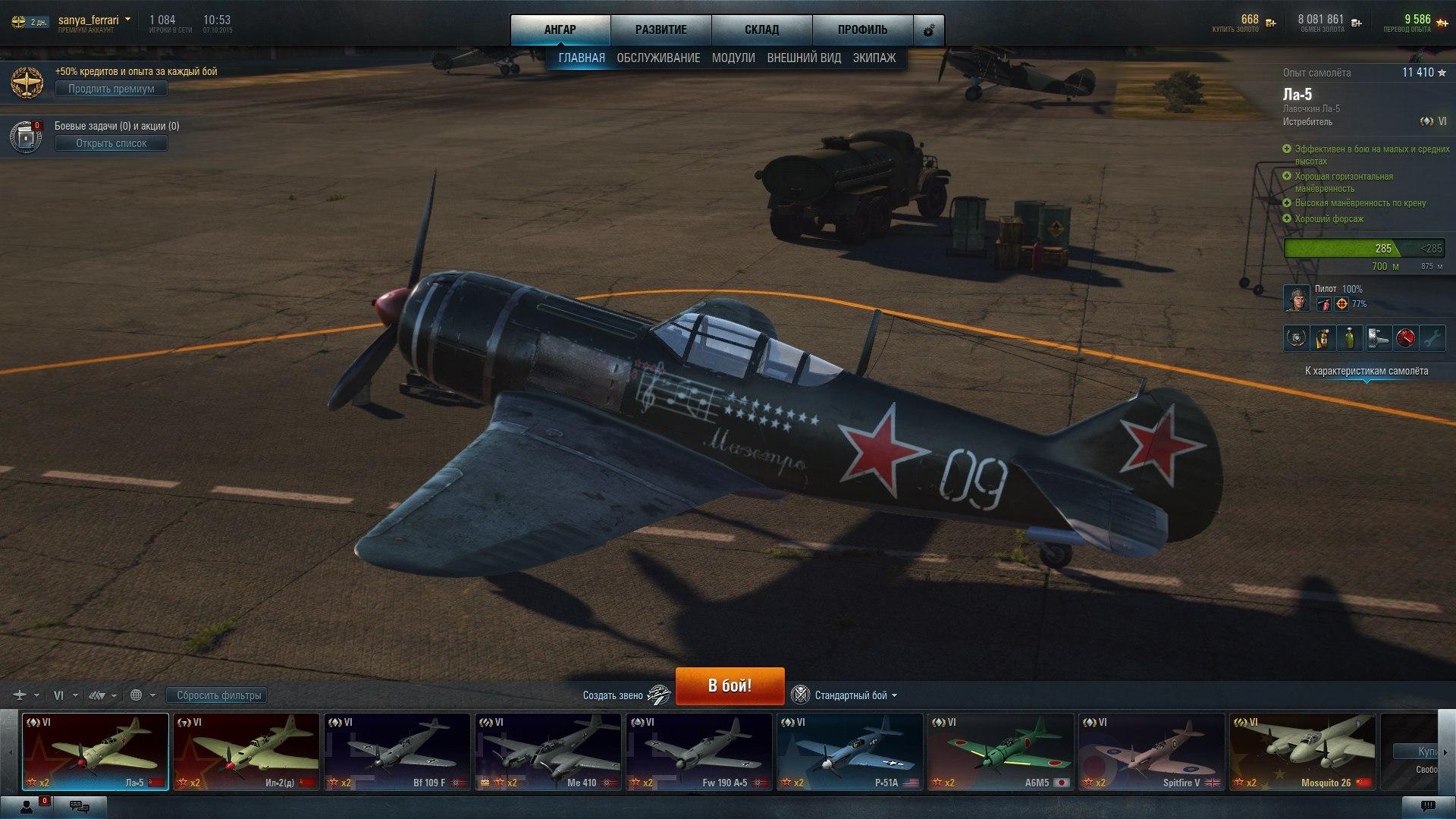 Обои pc-7, тренировочный, Самолёт. Авиация