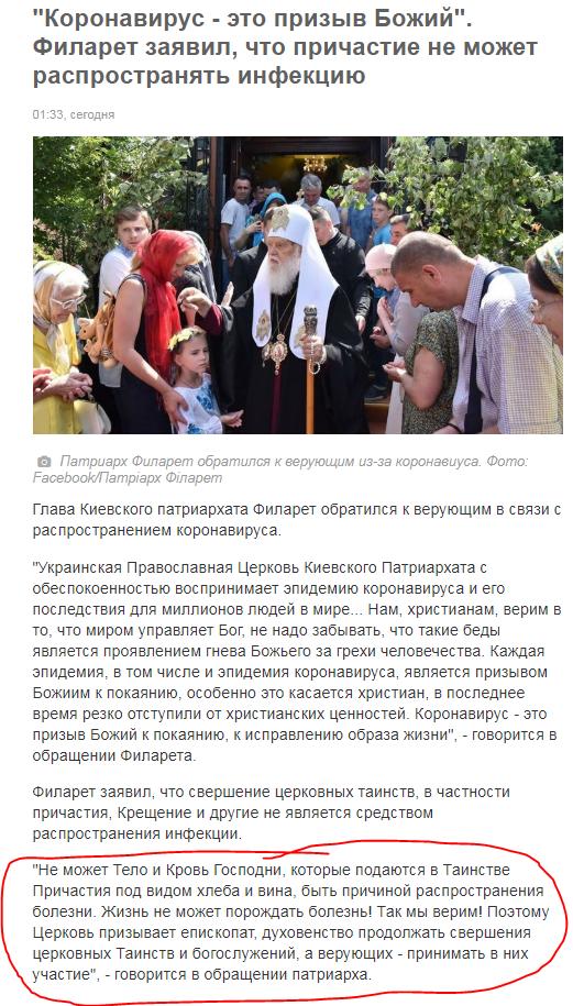 https://cs11.pikabu.ru/images/big_size_comm/2020-03_4/1584318801172618976.png