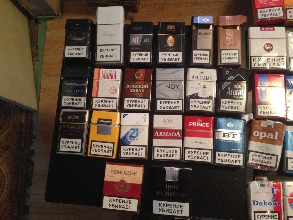 Ооо лагуна моршанск табачные изделия купить сигареты слим корона в москве