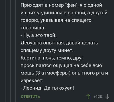 kuda-ebat-devushek-dlya-smehu-foto-intim-uslugi-evpatorii