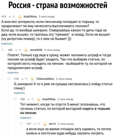 https://cs11.pikabu.ru/images/previews_comm/2018-08_5/15351937251686285.jpg