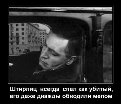 https://cs11.pikabu.ru/images/previews_comm/2018-11_3/1542007054157968629.jpg