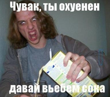 И все таки хочу еблю с таджичками — 4