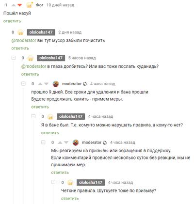 kak-pravilno-saditsya-na-huy-chulki-apskirt