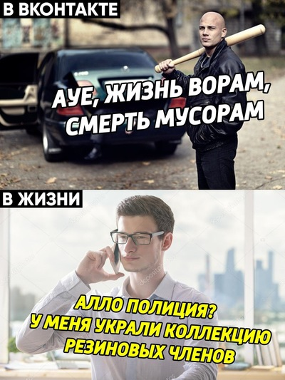 Держит хуй меня украли и выебли