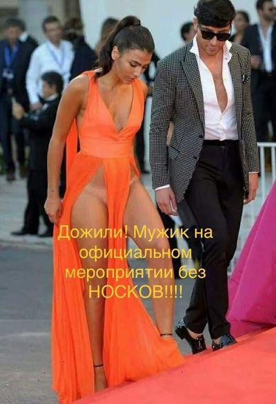 smotret-foto-devok-derzhashih-muzhikov-za-yaytsa