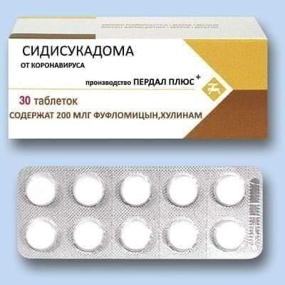 https://cs11.pikabu.ru/images/previews_comm/2020-03_6/1585412965155391415.jpg