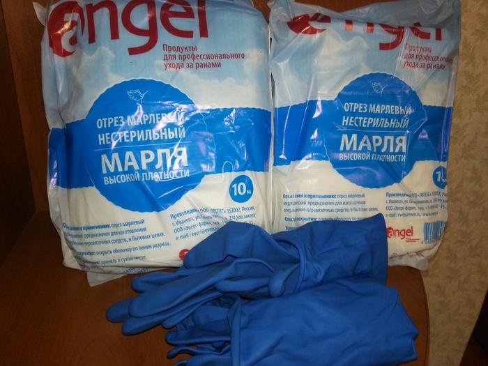 Иркутск. Отдам средства для перевязок нуждающимся. Помощь, Отдам, Отдам лекарство, Иркутск, Без рейтинга