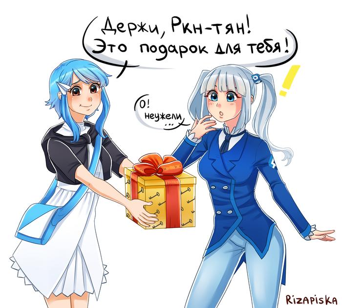 Подарок от Телеграм-тян Роскомнадзор-Тян, Telegram, Rizapiska, Аниме, Блокировка telegram, Длиннопост