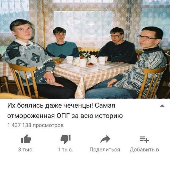 Так и живем Беларусь, Витебск, Маразм, Митинг, Штраф, Закон, Чай, Друзья