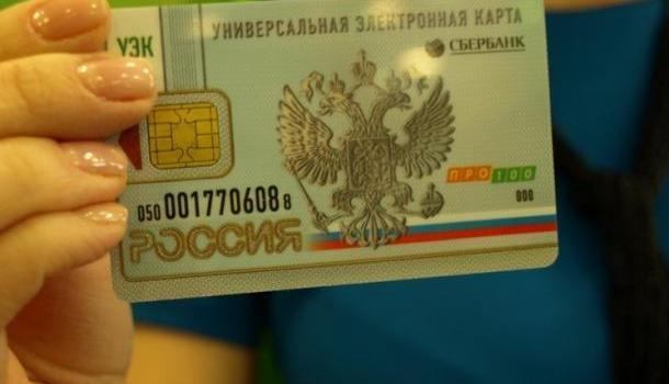 Россияне получат единый идентификатор в 2019 году Россия, Россияне, Идентификатор, Минкомсвязь, Центральный банк, Паспорт, Удостоверение, Rusnext