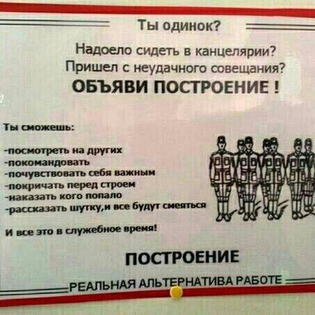 https://cs11.pikabu.ru/post_img/2018/04/28/7/1524913032174793997.jpg
