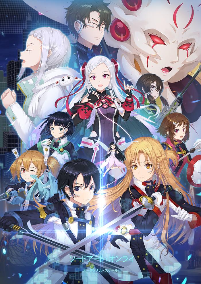 Sword Art Online Аниме, Anime Art, Sword art online, SAO: Ordinal Scale, Pixiv, Длиннопост