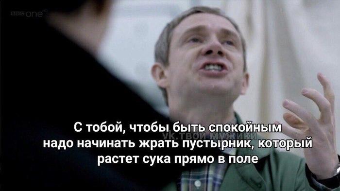 Шерлок Холмс Шерлок Холмс, Длиннопост, Шерлок