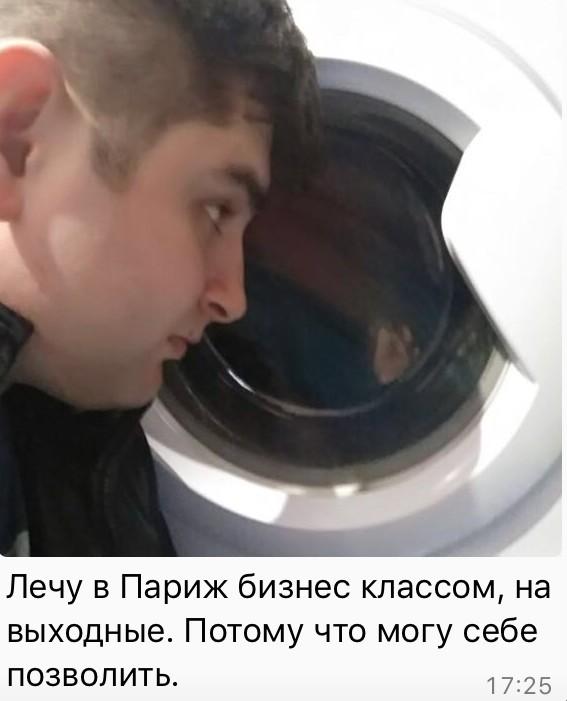 Баян, но все же))