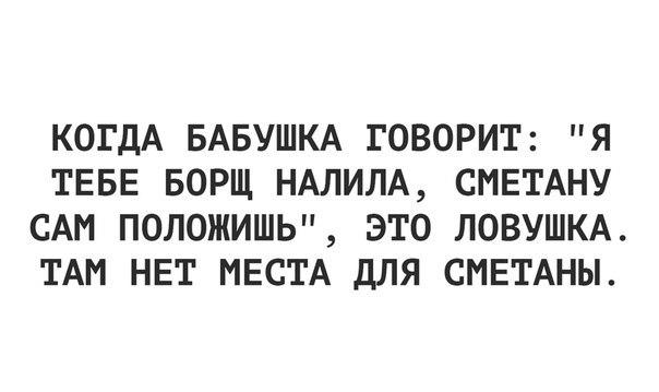 Это ловушка)))