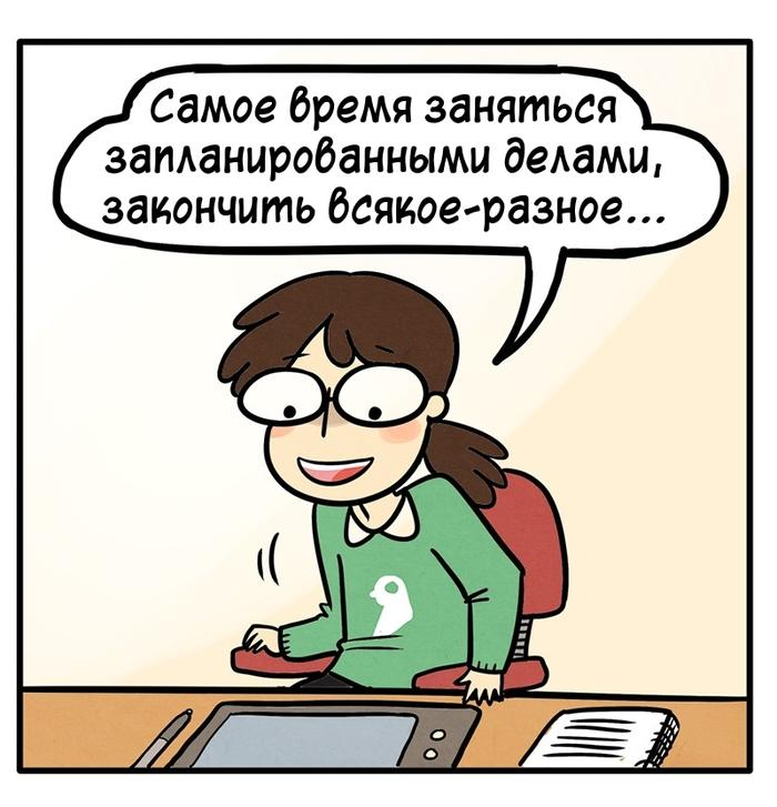 И так каждый раз Комиксы, The Pigeon Gazette, Перевел, Длиннопост