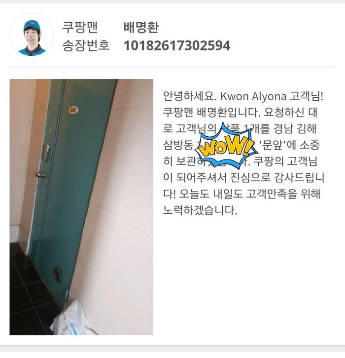 Ещё немного о Корее. Часть 7. Корея, Южная корея, Азия, Видео, Длиннопост