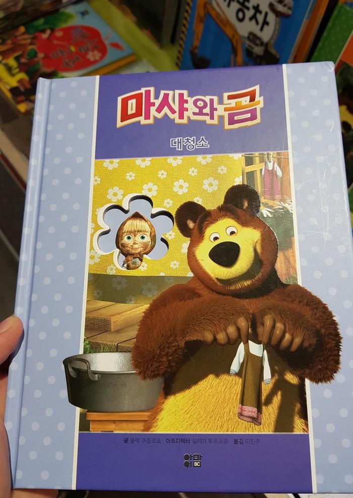 Доводил дикого корейские бляди видео