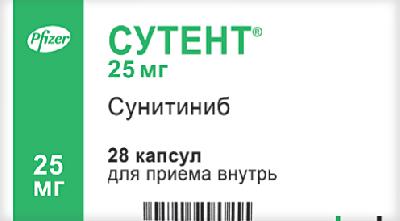 Сутент отдам нуждающимся Алматы Лекарство от рака, Отдам лекарство, Рак