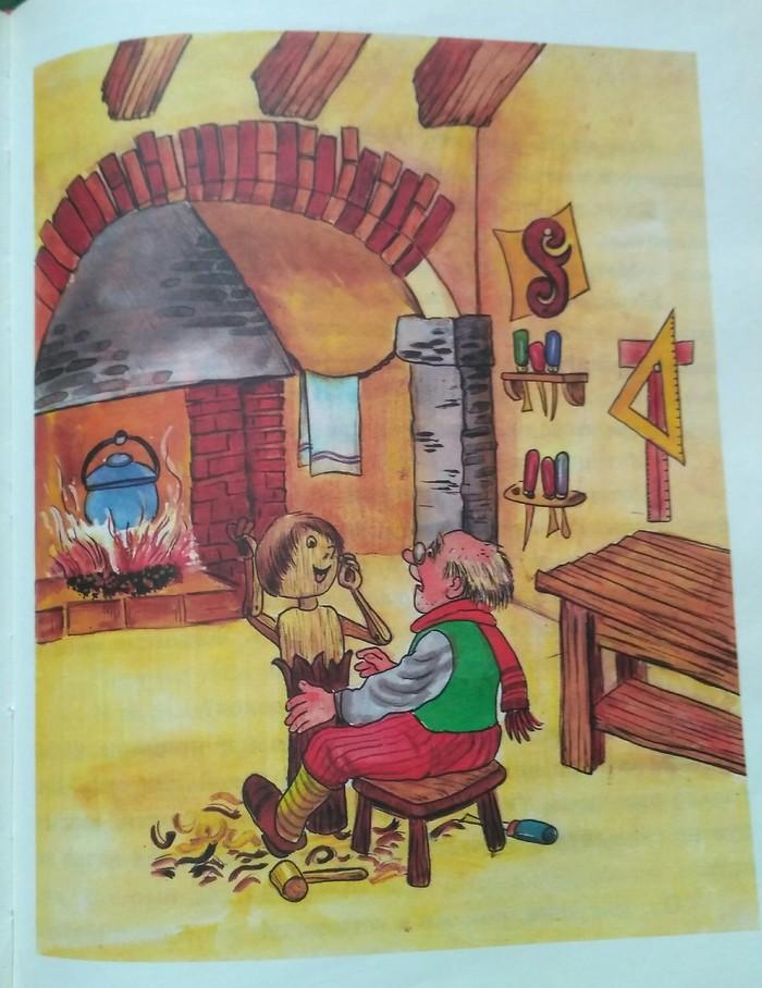 Детская сказка глазами взрослого Книги, Сказка, Детские сказки, Двусмысленность, Длиннопост
