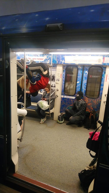 Поехал я значит домой на метро...