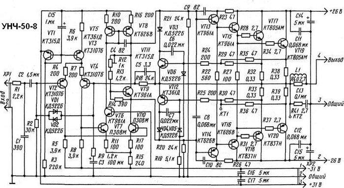 Ремонт усилителя Радиотехника У-7101 Ремонт техники, Радиотехника 7101, Усилитель звука, Усилитель, Длиннопост