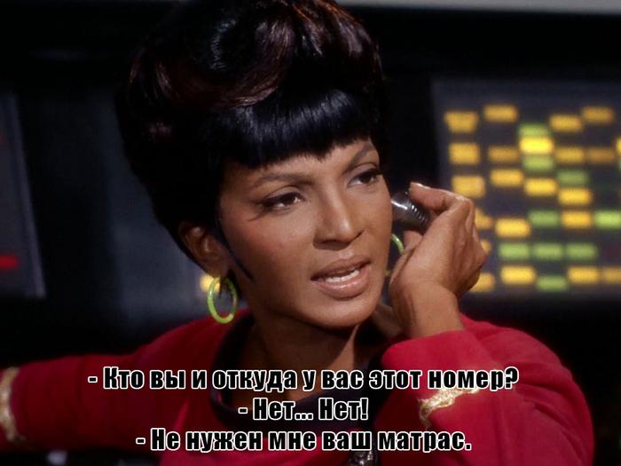 Изобретения которые предвосхитил Звездный Путь. Часть 1 Star Trek, Интернет, Телефон, Радиосвязь, Планшет, Sega, Sega mega drive, Bluetooth, Видео, Длиннопост