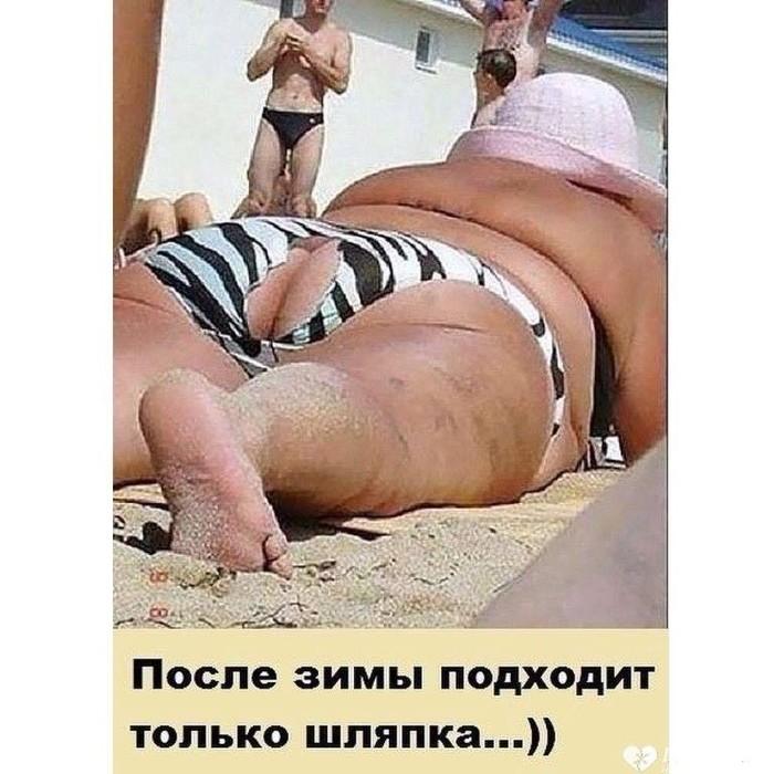 Секс жирик толстуха