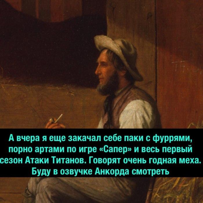 Злободневное Комиксы, Деградач, Аниме, Фурри, My little pony, ВКонтакте, Сапер, Длиннопост