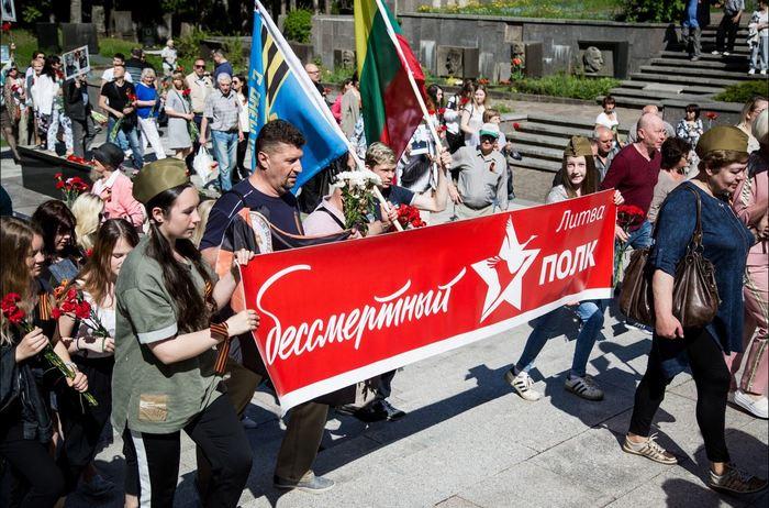 Мы все помним! 9 мая, Победа, Литва, Память, Балтика, Длиннопост